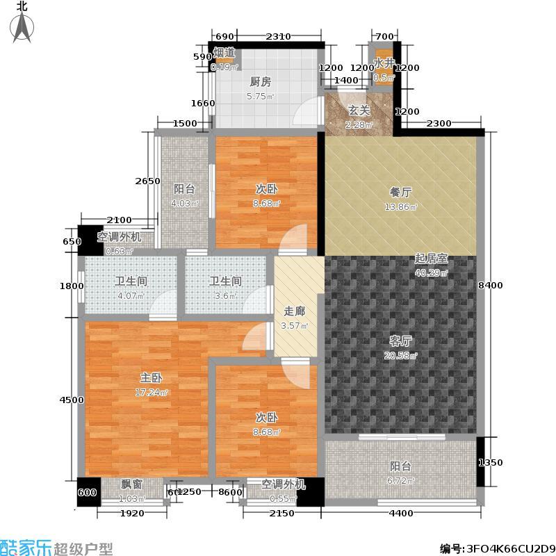 中房F联邦124.68㎡2-03.04.13.14户型3室2厅2卫户型3室2厅2卫