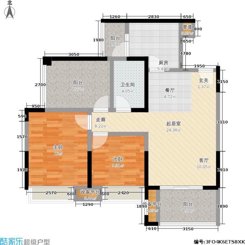 保利中心88.70㎡保利中心户型图保利中心一期D2户型2室2厅1卫1厨88.70㎡(4/6张)户型2室2厅1卫