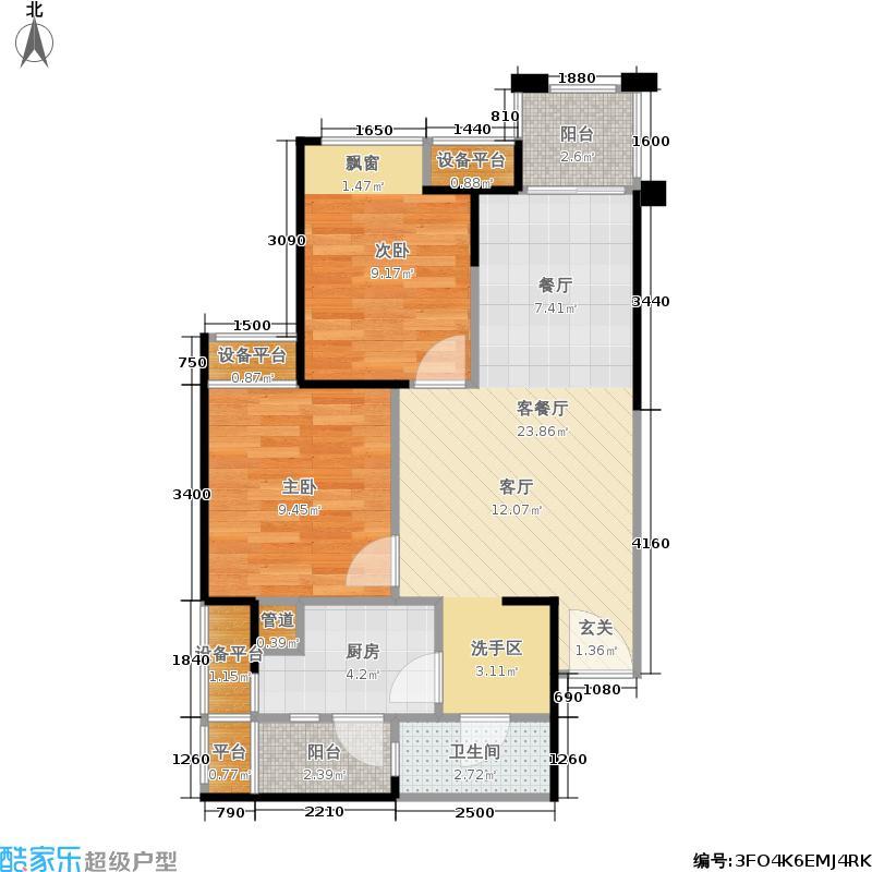 新里柏仕公馆69.00㎡新里柏仕公馆户型图14号楼E4型(5/21张)户型10室