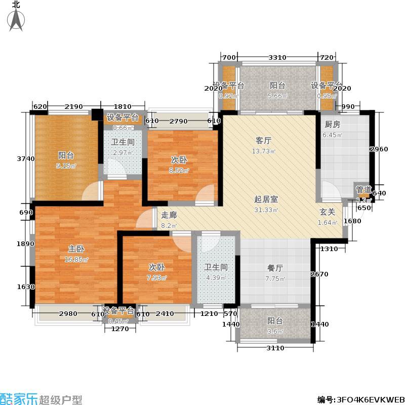 保利中心125.70㎡保利中心户型图一期D1户型3室2厅2卫1厨(1/2张)户型10室