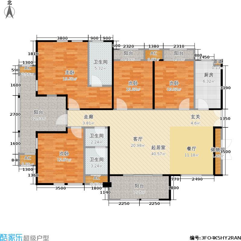 第六都158.00㎡15和16号楼A户型4室2厅2卫