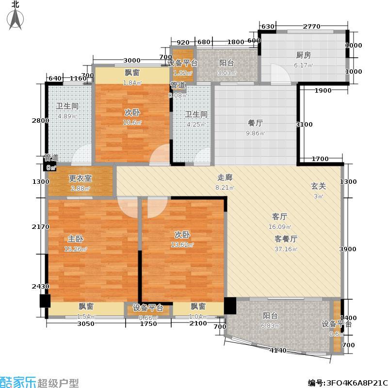 新华都万家城126.32㎡C5户型三房两厅两卫户型3室2厅2卫