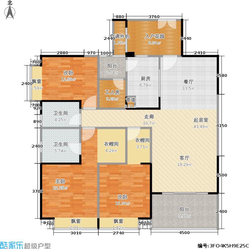 仁和春天国际花园155.76㎡A2户型3室2厅2卫