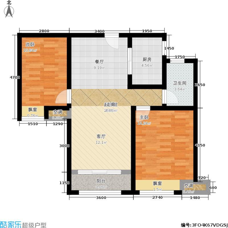 中海国际社区90.00㎡8号楼 两室两厅一卫户型2室2厅1卫