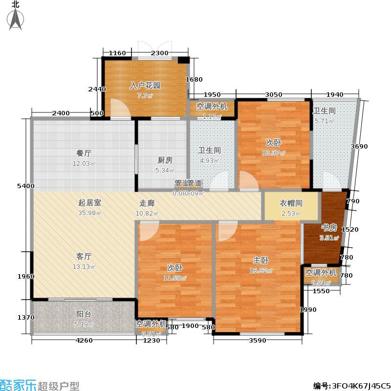 嘉年华国际社区御府121.00㎡5B户型3室2厅2卫