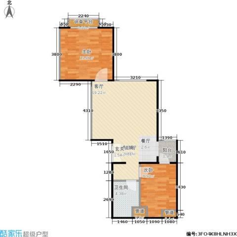 圣馨大地家园2室1厅1卫0厨63.00㎡户型图