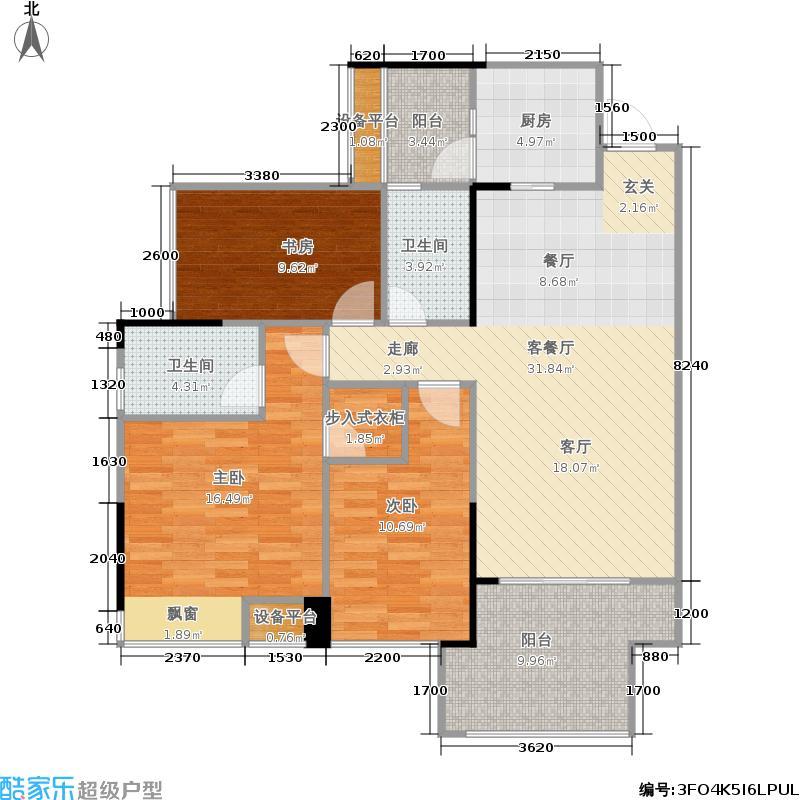 中城丽景香山118.60㎡B户型峰领两房两厅两卫户型2室2厅2卫