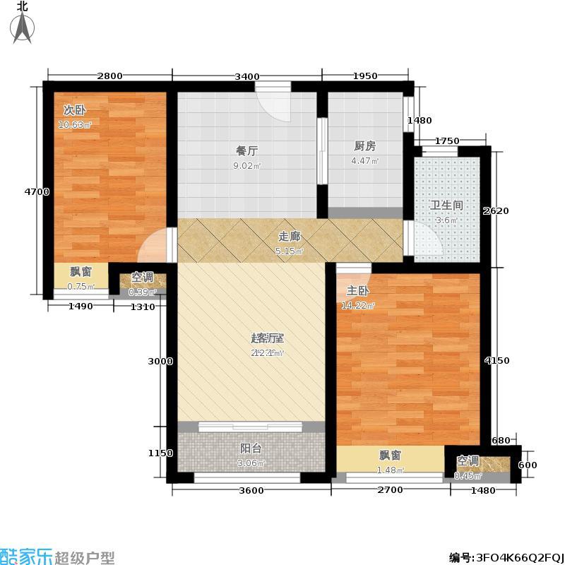 中海国际社区90.00㎡叠翠尚品 两室两厅一卫户型2室2厅1卫