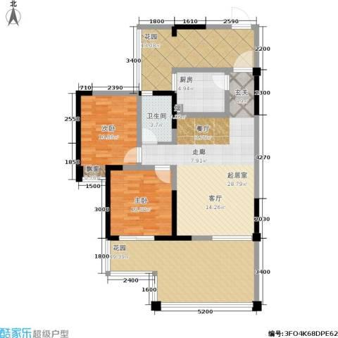 成都合院2室0厅1卫1厨91.44㎡户型图