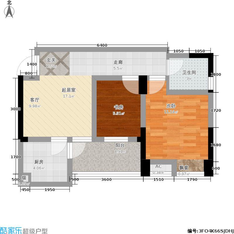 成都合院院邸62.00㎡C1型 两室一厅一卫 赠送3平米户型2室1厅1卫