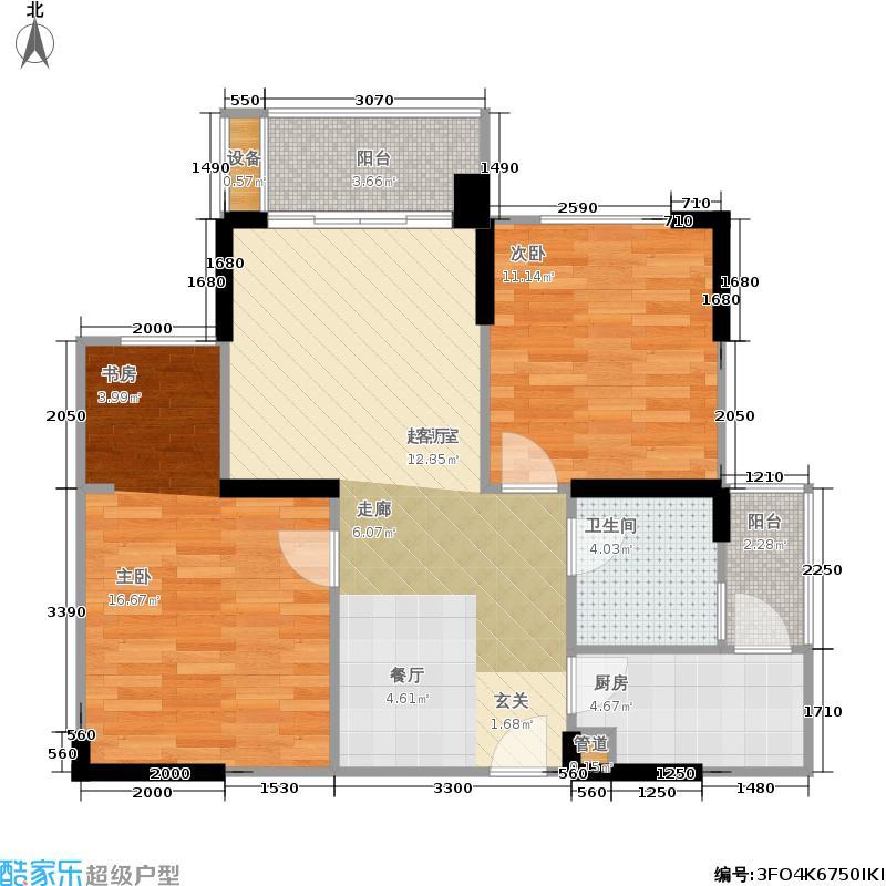 香榭国际69.58㎡2期1批次A4户型69.58㎡(赠送19.67㎡)2室2厅1卫户型2室2厅1卫