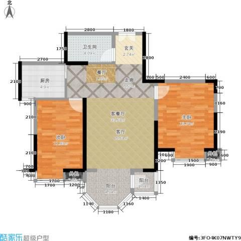 东方米兰2室1厅1卫1厨95.00㎡户型图
