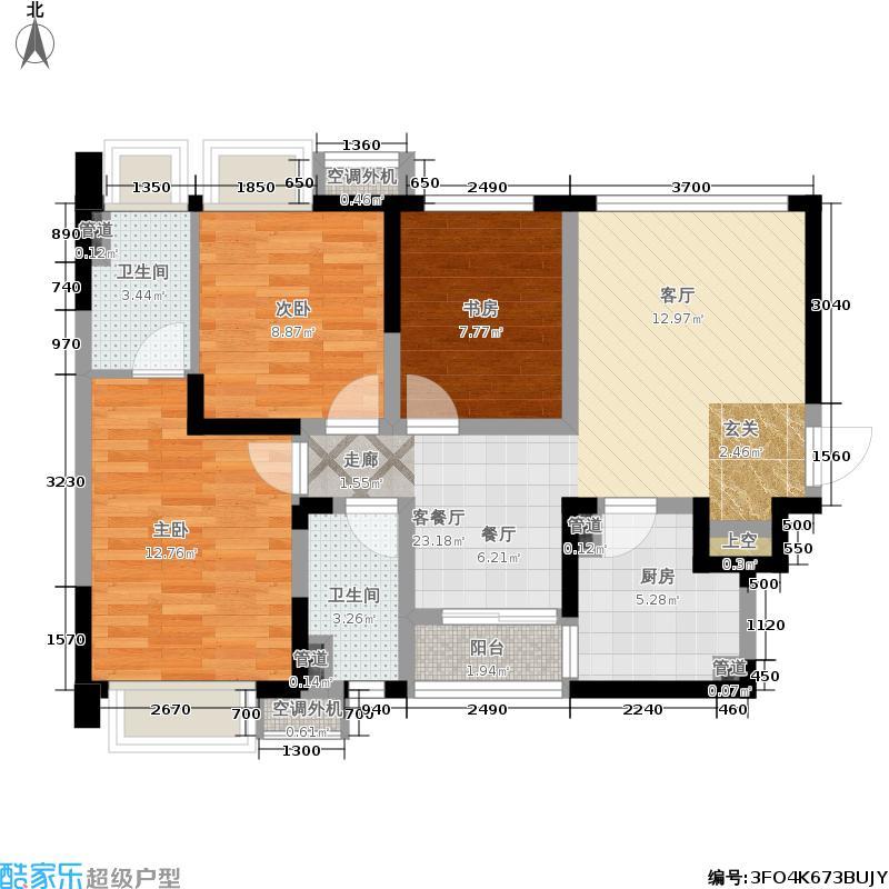 朗诗绿色街区86.03㎡朗诗绿色街区户型图A33室2厅2卫(实得97.27㎡)(3/14张)户型3室2厅2卫