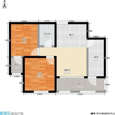 金域蓝城2室1厅1卫1厨55.73㎡户型图