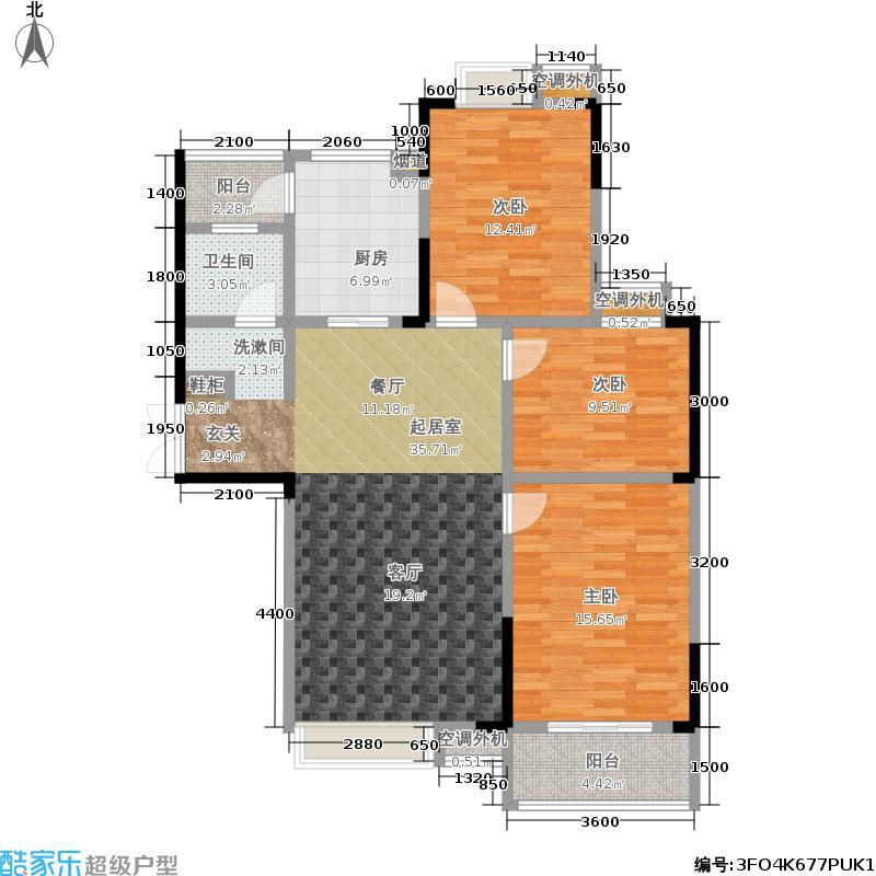 中房F联邦117.97㎡A1-3户型三房两厅一卫户型3室2厅1卫