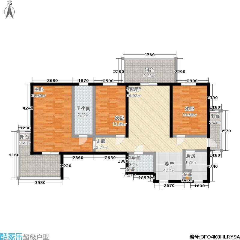 东风家园137.07㎡3室2厅2卫1厨户型