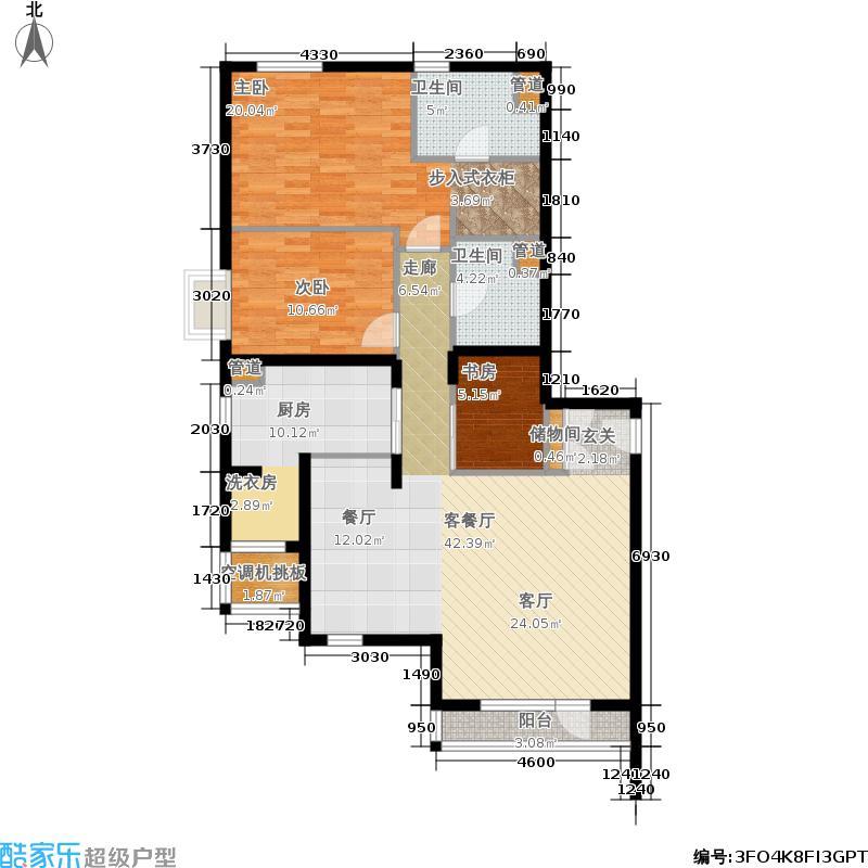 上元君庭138.20㎡C1b户型三室二厅二卫户型