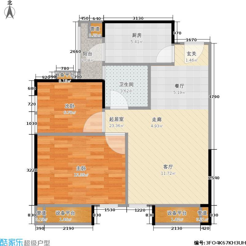 蓝光COCO时代63.00㎡蓝光COCO时代户型图D32室2厅1卫(1/3张)户型2室2厅1卫