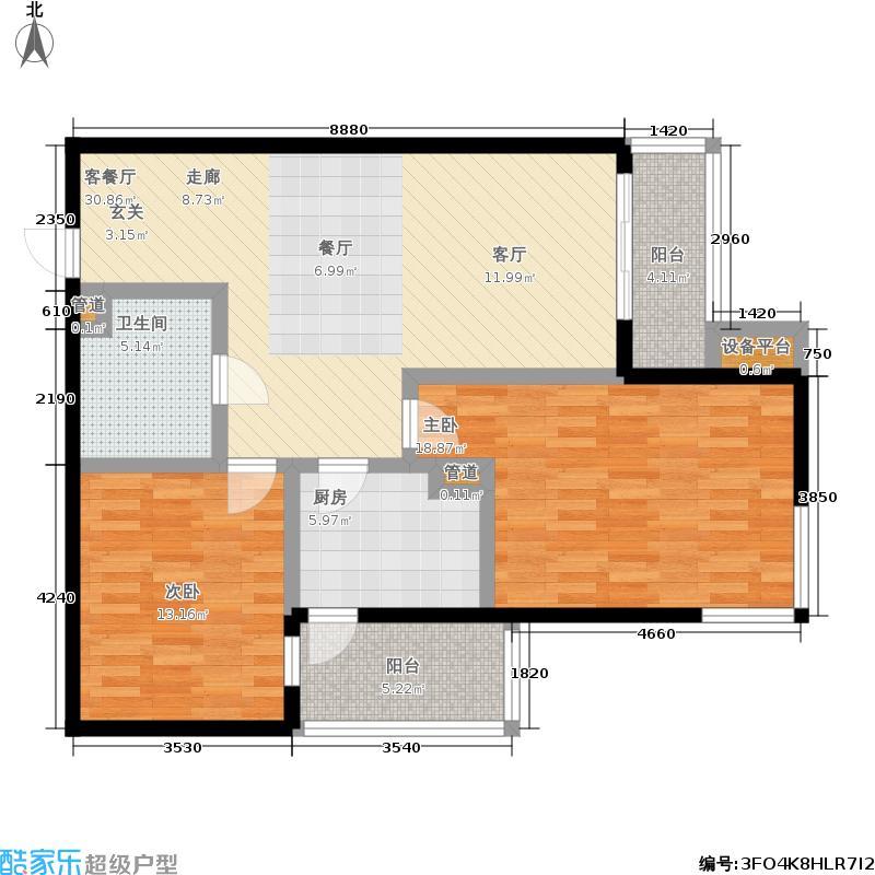 东风家园98.52㎡2室2厅1卫1厨户型