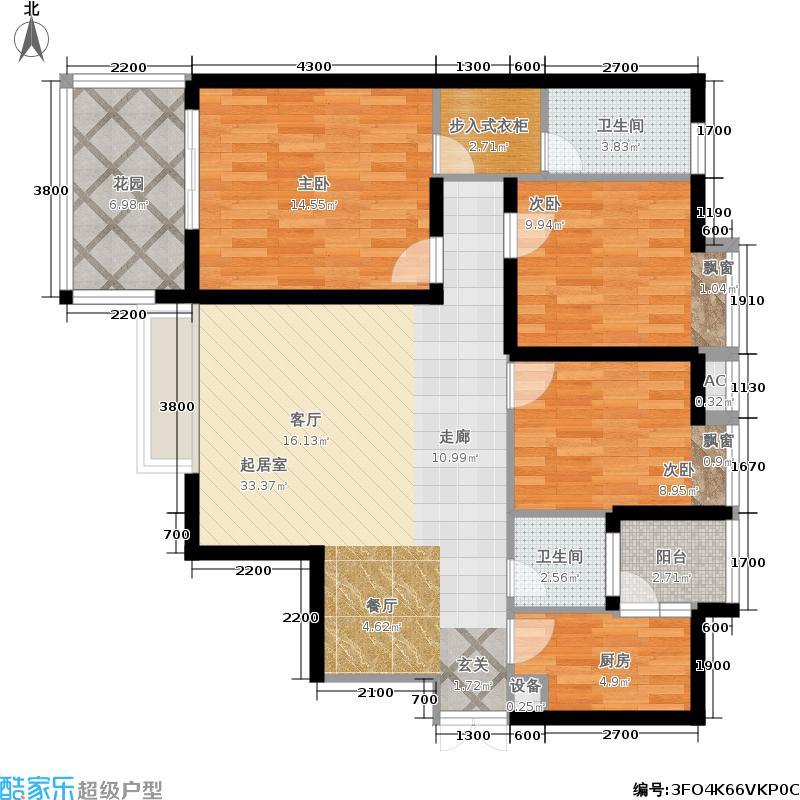 师大现代花园112.80㎡师大现代花园户型图E型-14(5/6张)户型10室