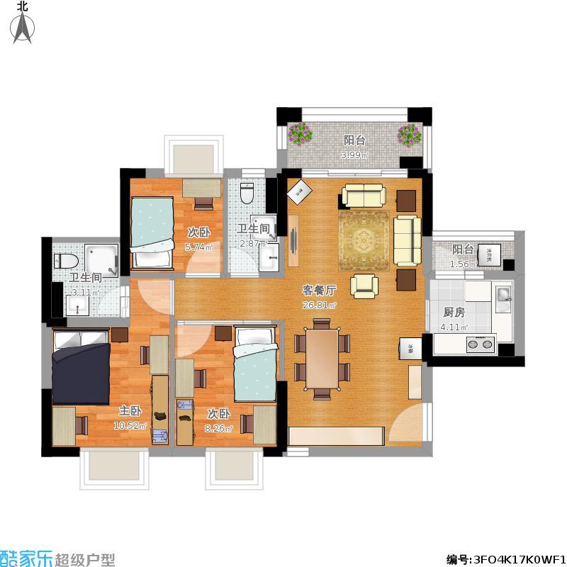 上林一品90方02户型3房2厅