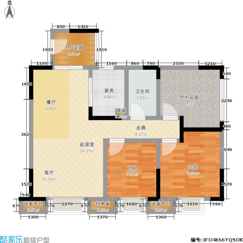正基城市主场正基城市主场户型图B1(2/11张)户型10室