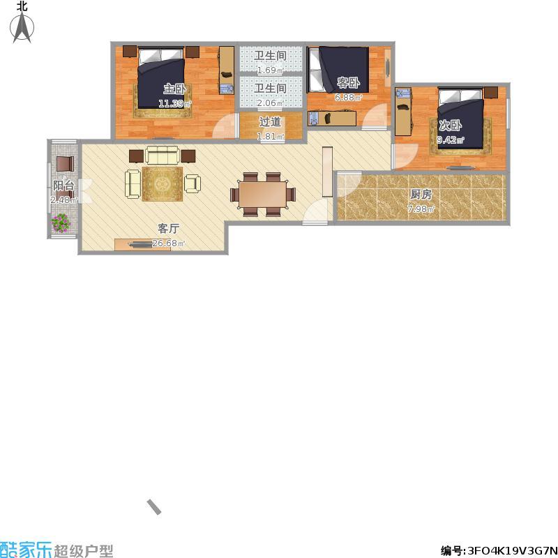 建邦华庭110方户型三室一厅