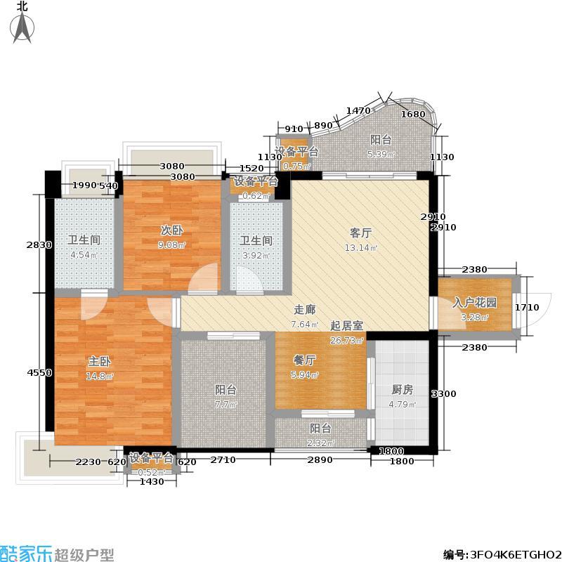 保利花园二期5号楼3-13层B1户型2室2卫1厨