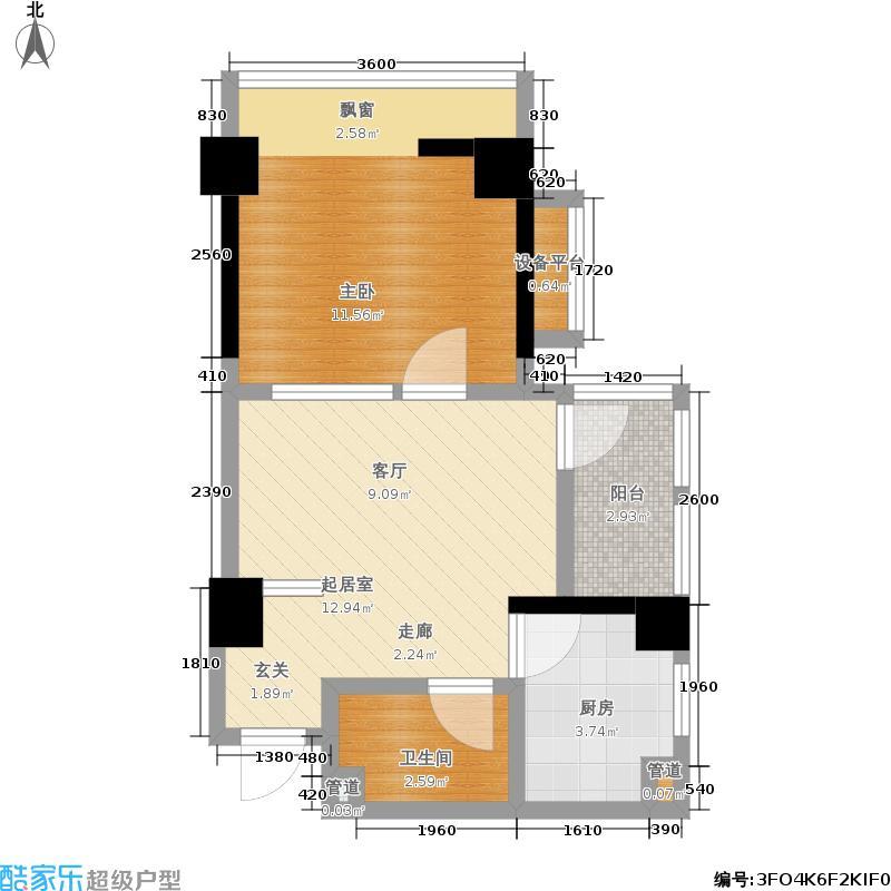 高升瑞景45.00㎡高升瑞景户型图C户型(1/2张)户型10室