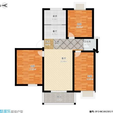 风和日丽花园3室1厅1卫1厨135.00㎡户型图