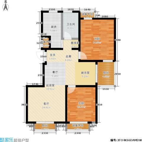 瑞丽名邸2室0厅1卫1厨89.00㎡户型图