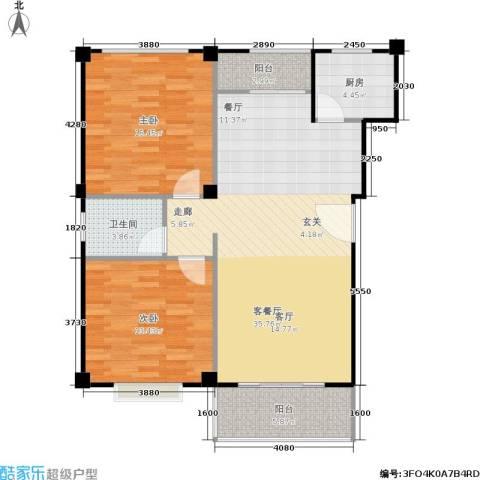 仙霞首府2室1厅1卫1厨88.00㎡户型图
