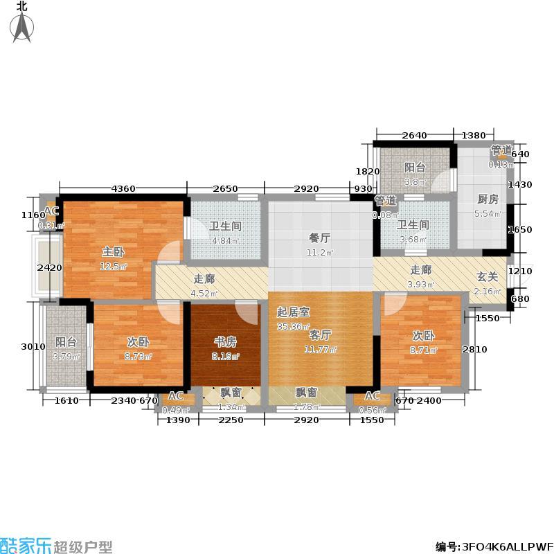 万科金色领域123.00㎡万科金色领域户型图L2户型四房两厅双卫(1/20张)户型4室2厅2卫