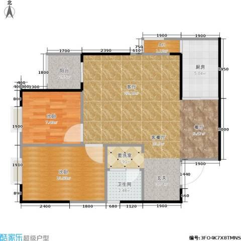 东方新城2室1厅1卫1厨81.00㎡户型图