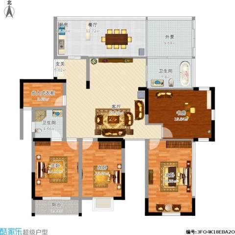 多瑙河国际公寓4室1厅2卫1厨169.86㎡户型图