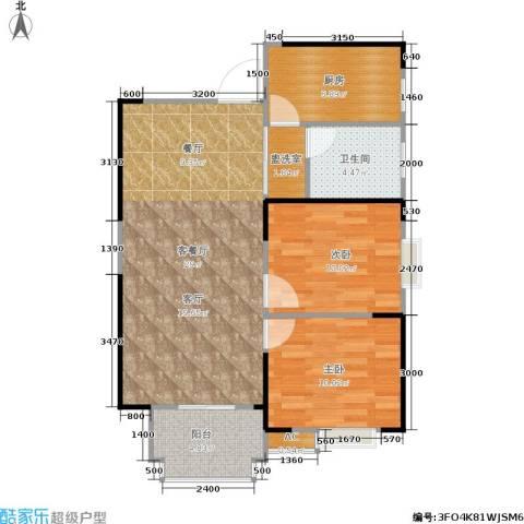 东方新城2室1厅1卫1厨88.00㎡户型图