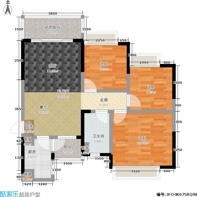 恒大华府94.09㎡三室两厅一卫户型3室2厅1卫
