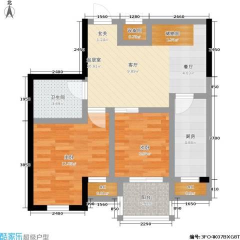 唯美品格2室0厅1卫1厨75.00㎡户型图