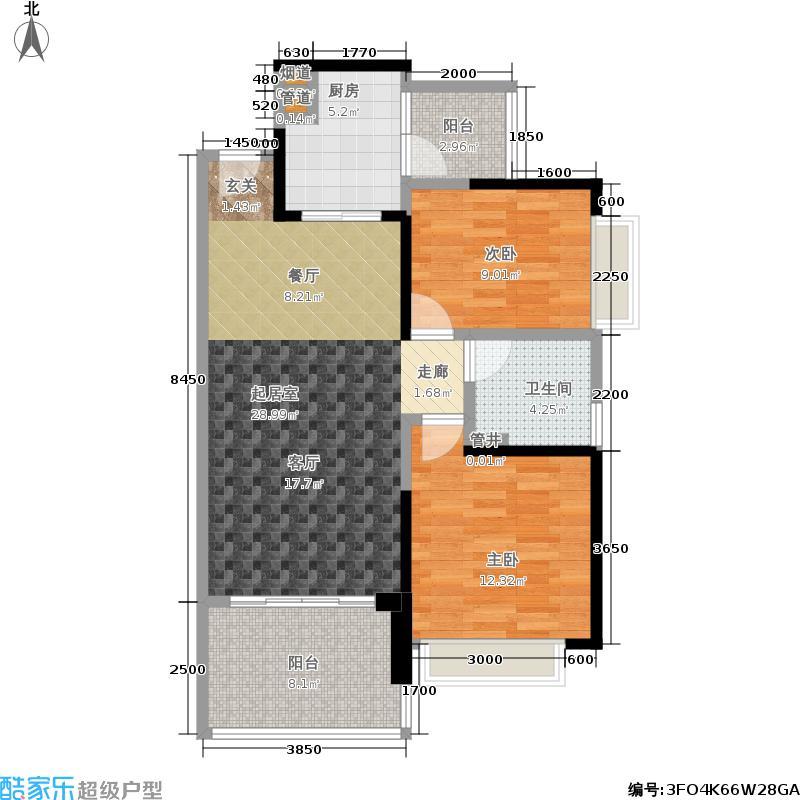 恒大华府91.00㎡两室两厅一卫户型2室2厅1卫