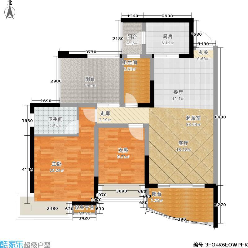 保利花园111.43㎡保利花园户型图二期1、8号楼标准层B2户型2室2厅2卫1厨(4/6张)户型10室