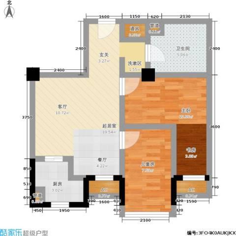 唯美品格2室0厅1卫1厨73.00㎡户型图