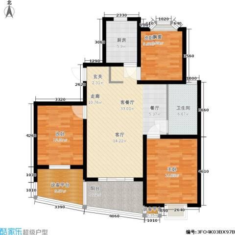 欣晟家园3室1厅1卫1厨111.00㎡户型图