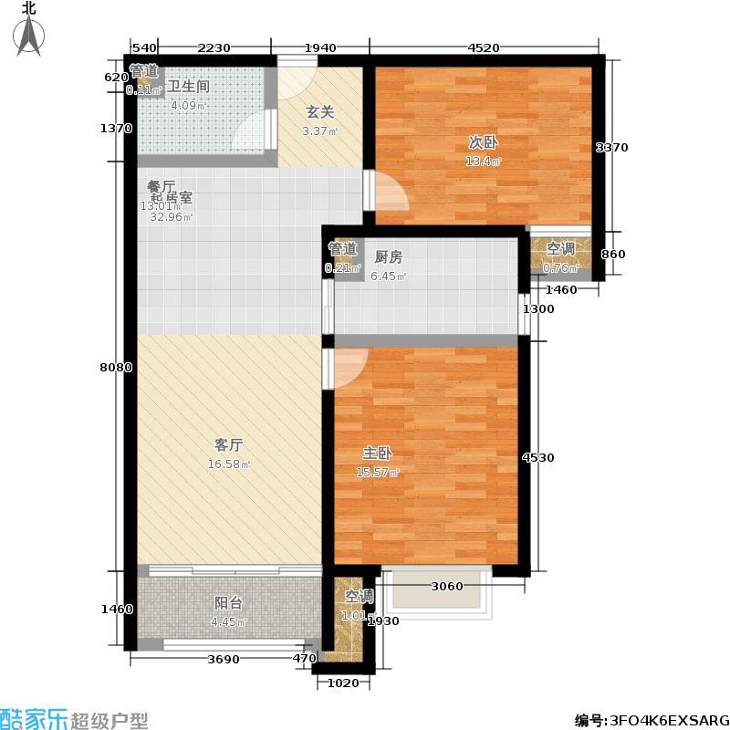 中海国际社区90.00㎡A1户型 两室两厅一卫户型2室2厅1卫