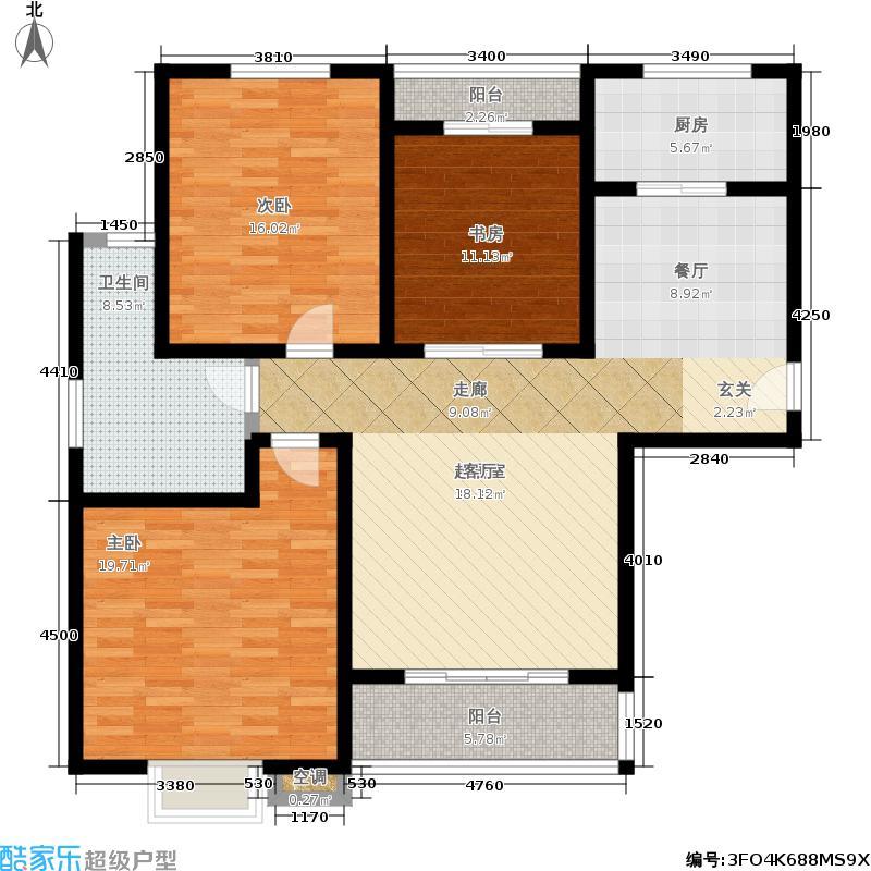 富华庄园123.80㎡三室两厅一卫户型3室2厅1卫