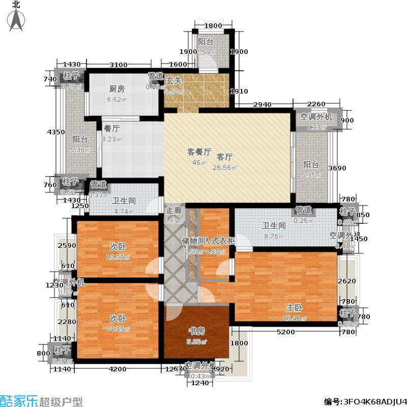 太阳公元183.00㎡D4 四室两厅两卫户型4室2厅2卫