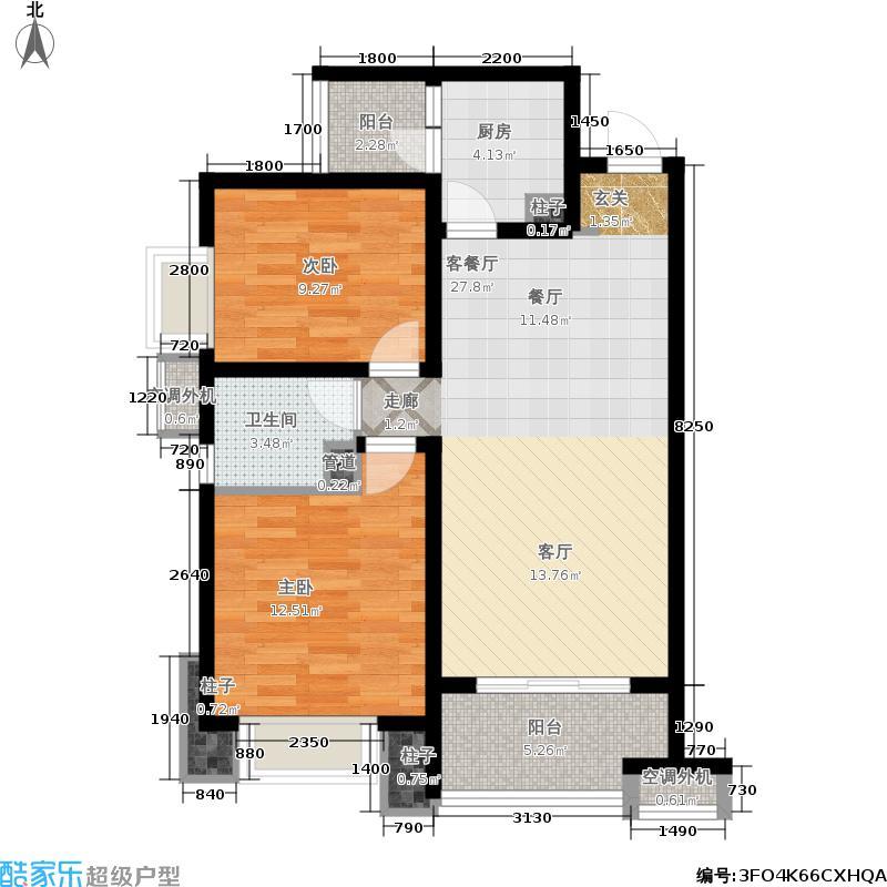 太阳公元88.00㎡B7 两室两厅一卫户型2室2厅1卫
