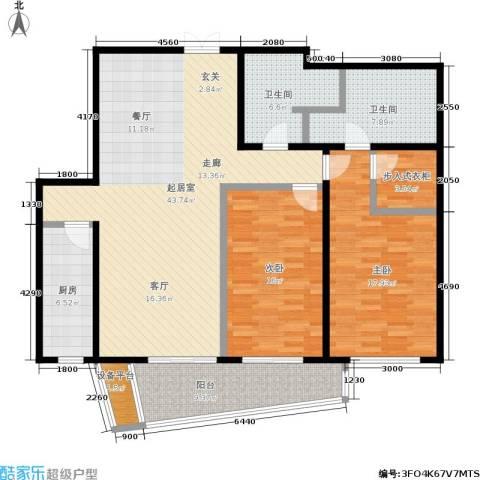 华远九都汇2室0厅2卫1厨159.00㎡户型图