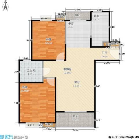 上海源花城2室1厅1卫1厨90.00㎡户型图