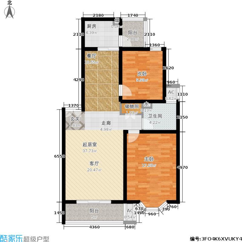 西晶明园96.81㎡C户型舒适两房 两室户型