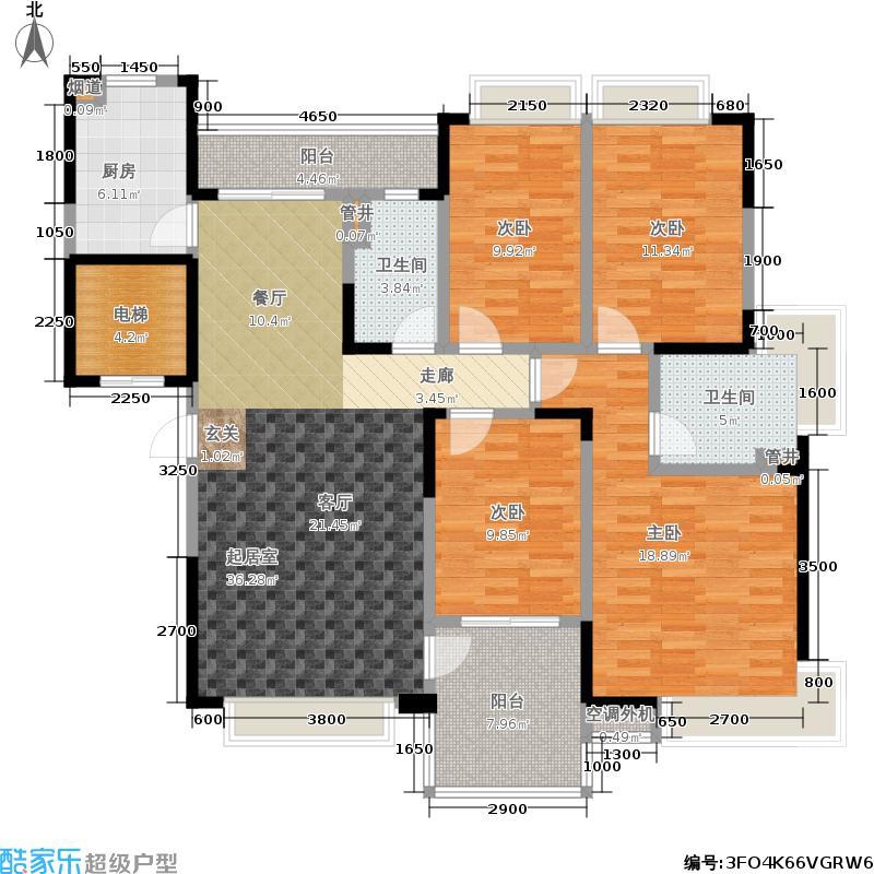 恒大华府145.72㎡恒大华府12-2栋户型四室两厅两卫户型4室2厅2卫